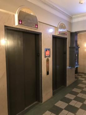 Maverick - Hallway position indicators. (2)